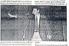Hindi Media Coverage