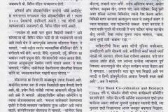 Marathi Media Coverage