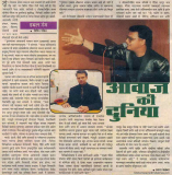 mumbai-times_resize